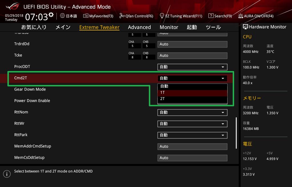 ASUS ROG CROSSHAIR VII HERO (Wi-Fi)_BIOS_OC_17