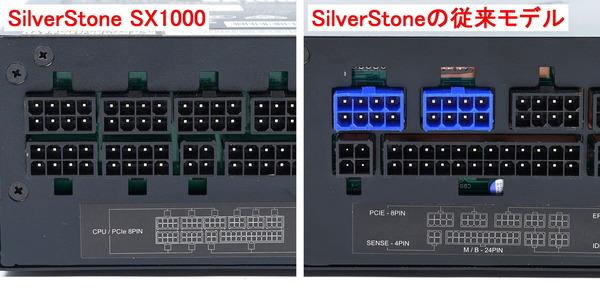 SilverStone SX1000 reivew_00703_DxO-tile
