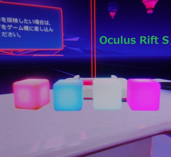 CVR_2_Oculus Rift S_DxO