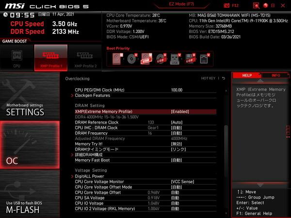 MSI MAG B560 TOMAHAWK WIFI_BIOS_OC_12