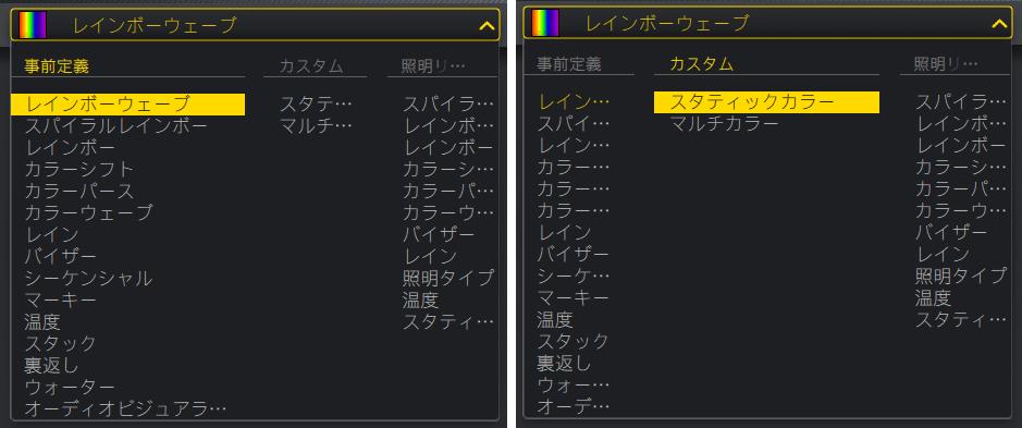 iCUE_Memory_LED_3b