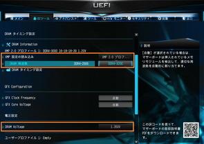 Ryzen 5 2400G_CMSX16GX4M2A3000C16_BIOS (1)