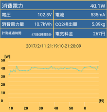 Screenshot_20170211-211938