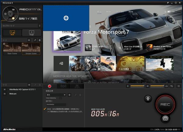 AVerMedia RECentral_Cap Mode_2