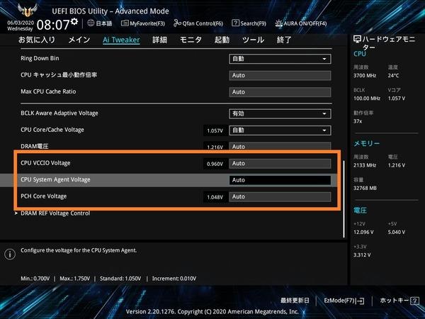 Intel_ASUS_memory-OC_6