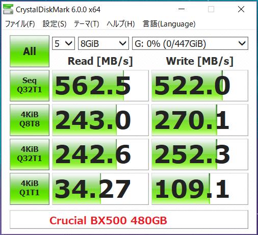Crucial BX500 480GB_CDM