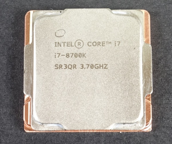 Rockit Cool Copper IHS for LGA115X review_03663