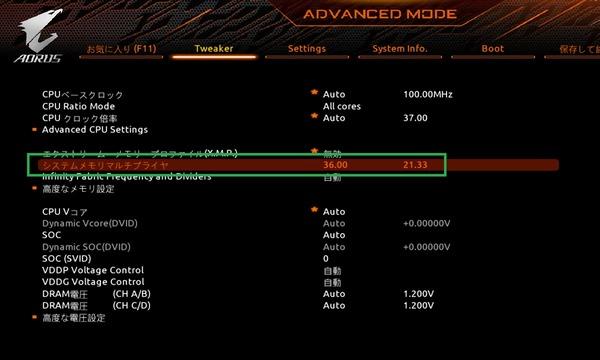 GIGABYTE TRX40 AORUS XTREME_BIOS_OC_16