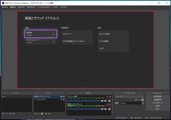 Elgato 4K60 Pro MK2_Xbox One X-120FPS