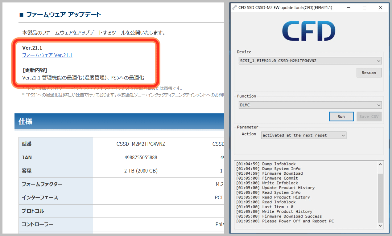 CFD PG4VNZ_Firmware-update