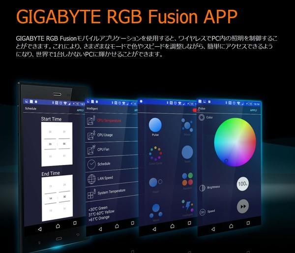 GIGABYTE GA-AX370-Gaming K7_web_9