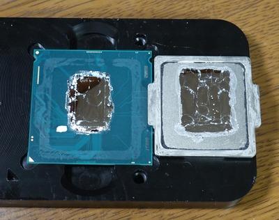 Core i7 8700K Delid metal