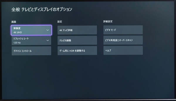 Acer Predator XB323QK NV review_04413_DxO