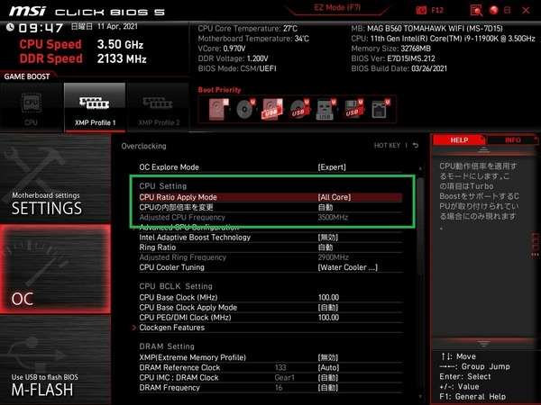 MSI MAG B560 TOMAHAWK WIFI_BIOS_OC_3