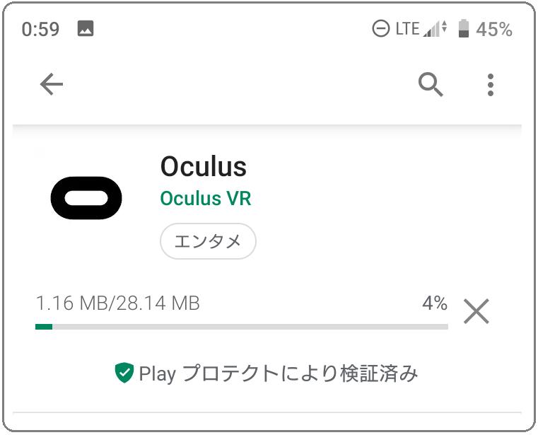 Oculus Quest_Setup_SP_2