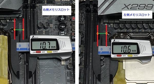 RAM-Space_Intel LGA2066_ASRock X299 OC Formula