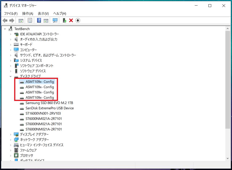 QNAP TL-D800S_blank-bay