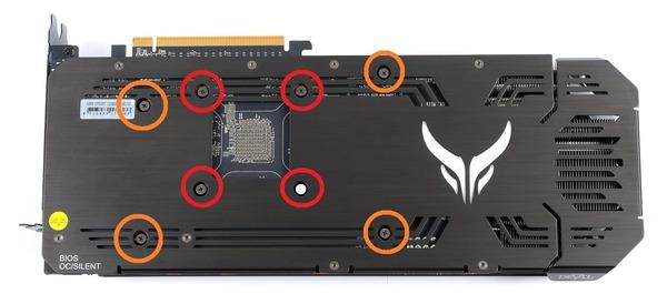 PowerColor Red Devil Radeon RX 6700 XT review_04959_DxO