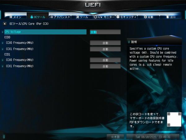 ASRock DeskMini X300_BIOS_OC_2_CPU_2