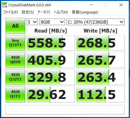 GALLERIA Mini 1060_SSD (2)