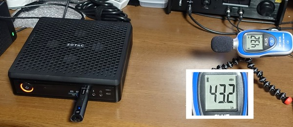 ZBOX E-series EN52060V review_09444_DxO