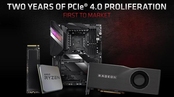 AMD_PCIE4