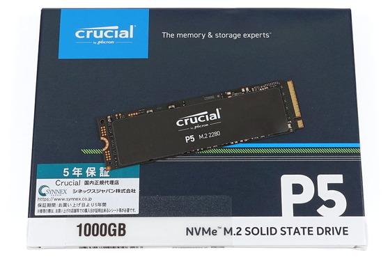 Crucial P5 SSD 1TB