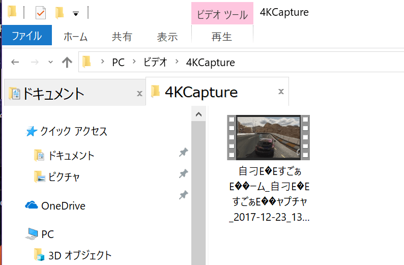 4K Capture Utility for Windows (9)