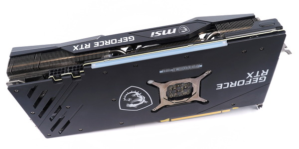 MSI GeForce RTX 3070 GAMING X TRIO 8G review_00958_DxO