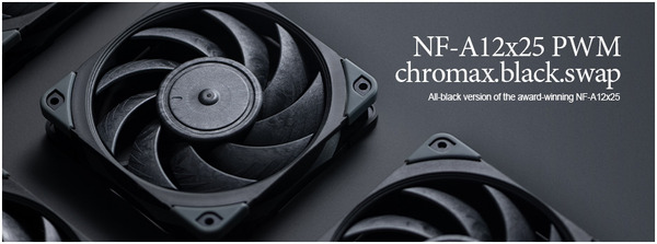 Noctua NF-A12x25 PWM chromax.black.swap_top
