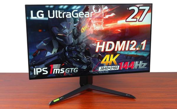 LG 27GP950-B