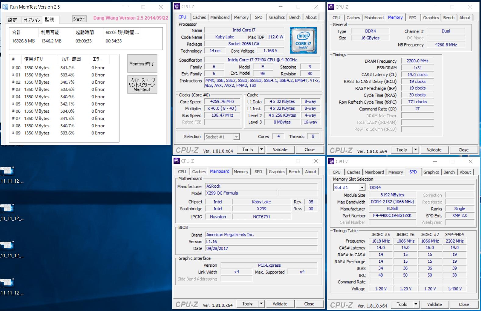 F4-4400C19D-16GTZKK_ASRX299 OCF_XMP4400MHz