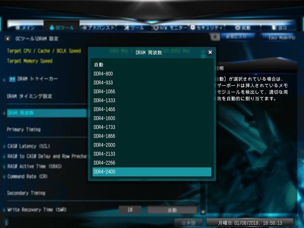 B250M-STX MXM_BIOS_12