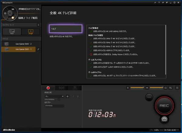 AverMedia Live Gamer DUO_HDR_1