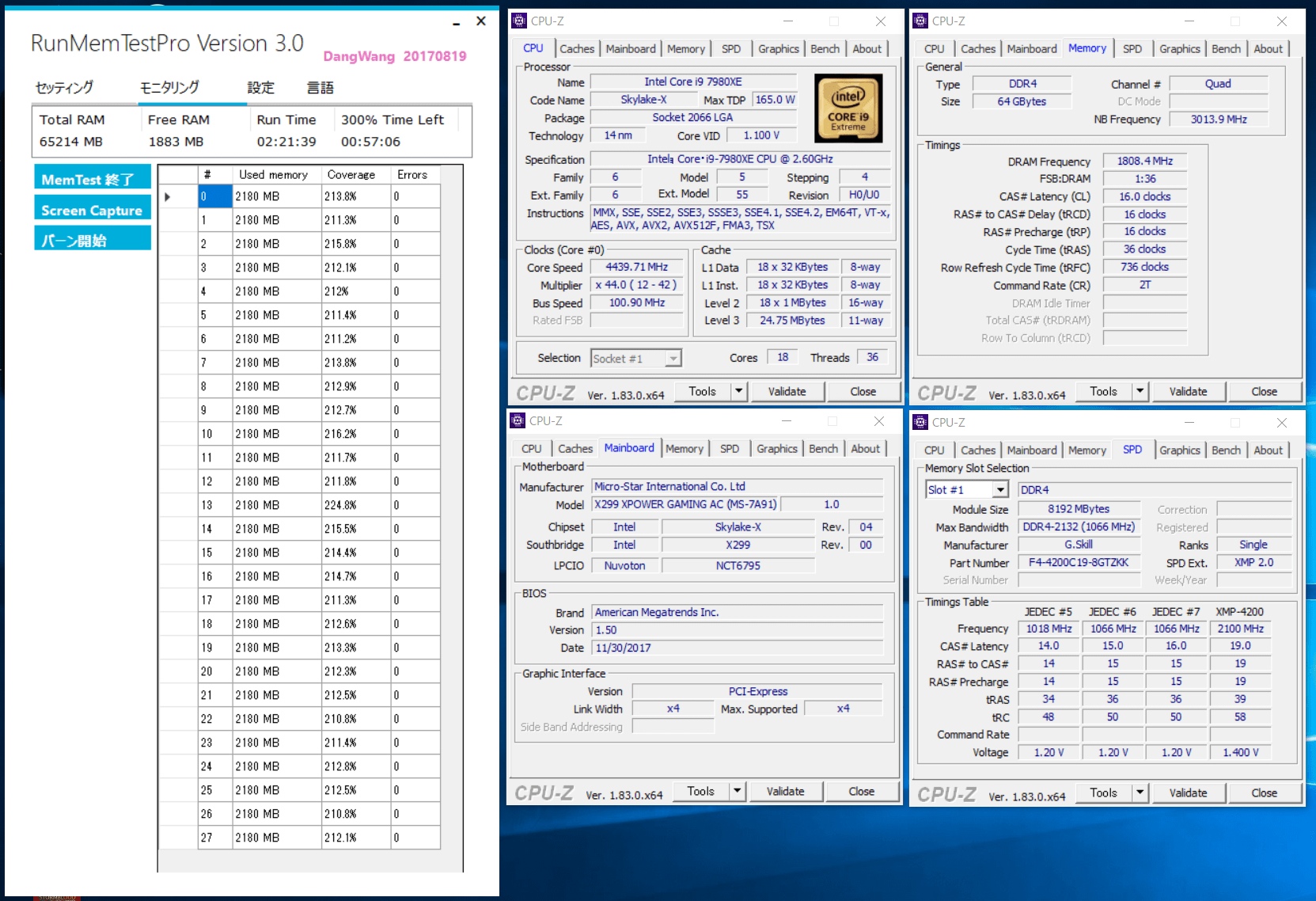 MSI X299 XPOWER GAMING AC_OC Test_memory