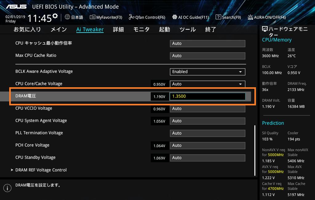 ASUS WS Z390 PRO_BIOS_OC_19