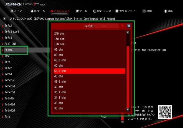 ASRock Fatal1ty X470 Gaming-ITX/ac_BIOS_OC_19