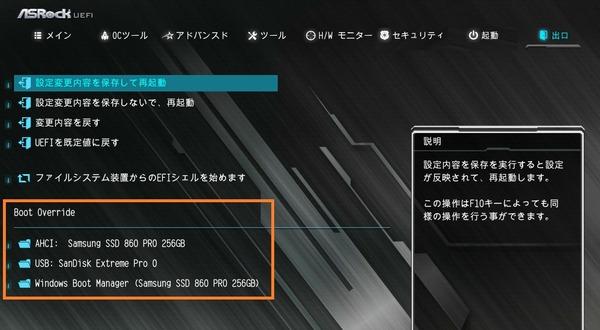 ASRock B450 Steel Legend_BIOS_3