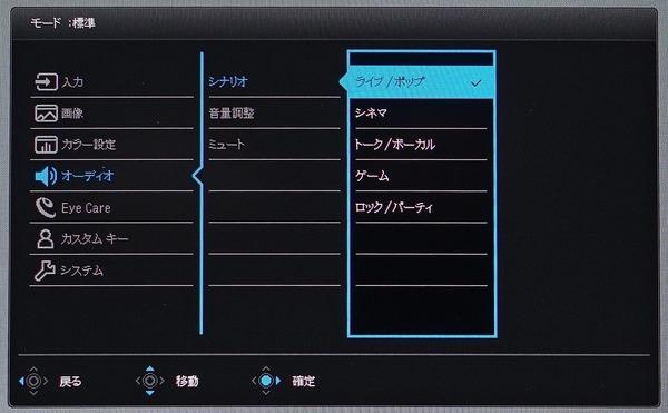 BenQ EX2780Q review_03686_DxO