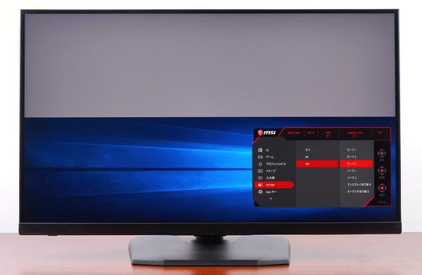 MSI Optix MPG321UR-QD review_08477_DxO