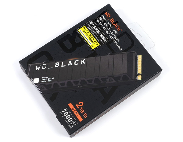 WD_BLACK SN850 NVMe SSD 2TB with Heatsink review_02344_DxO