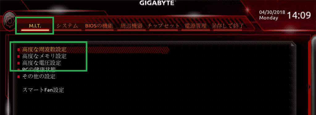 GIGABYTE X470 AORUS GAMING 7 WIFI_BIOS_OC_1