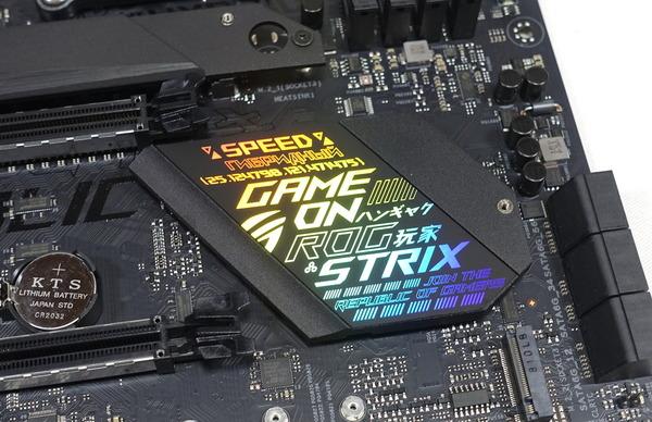 ASUS ROG STRIX X470-F GAMING review_05563
