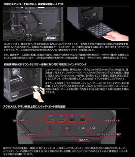 G-Gear neo (2)