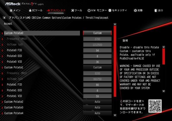 ASRock Fatal1ty X470 Gaming-ITX/ac_BIOS_OC_8