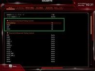 GIGABYTE C621 AORUS XTREME_BIOS_OC Test (3)