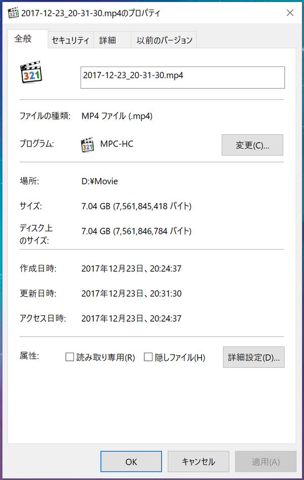 4K Capture Utility for Windows (12)