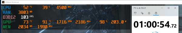 AMD Radeon RX 6800_stress