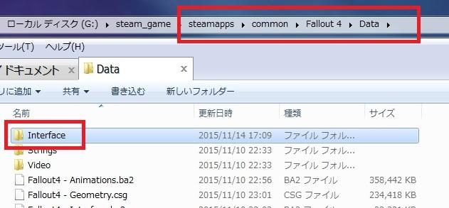 Fallout 4 PC版 でFlawless Widescreenが不要なウルトラワイド
