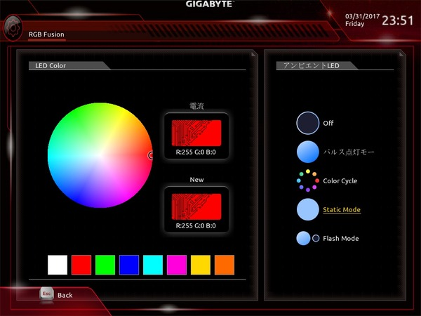 GIGABYTE GA-AX370-Gaming K7_bios_led_1